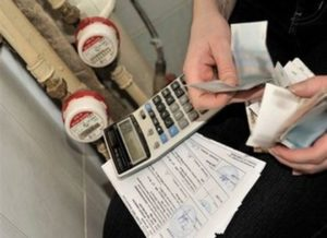 Субсидии на оплату жкх в санктпетербурге в 2020 году
