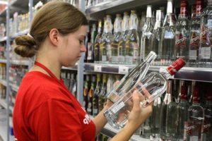 Время продажи алкоголя пермь