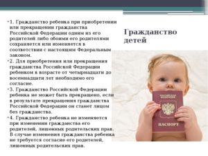 Гражданка украины родила на территории росии ребенка