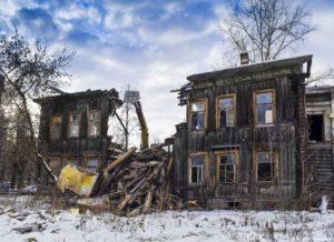 Пермь Переселение Из Аварийного Жилья