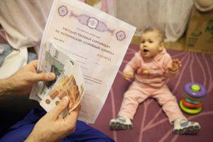 Возврат денег за садик 2020 за второго ребенка