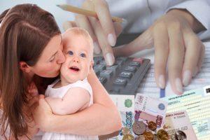 Субсидия на 3 ребенка в 2020 в хмао