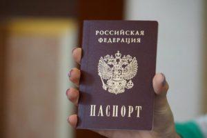 Гражданство через суд в россии