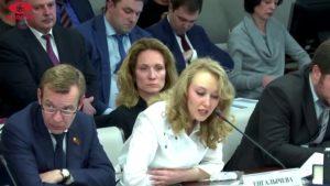 Очередники Москвы Новости 2020