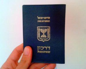 Получить паспорт израиля и не жить там