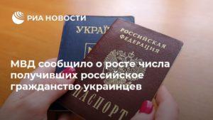 Новые правила 2020 года для регистрации украинцев в рф