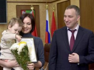 Молодая семья программа 2020 новгородская область