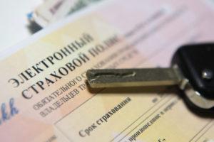 Правила Страхования Росгосстраха 171 2020
