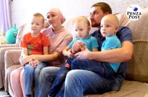 Губернаторские программы в пензенской области при рождении ребенка