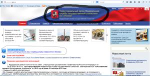 Узнай окпо крымстат