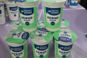 Пособие Молочная Кухня Ребенку Ростовская Область