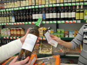 С какого возраста можно купить пиво в россии