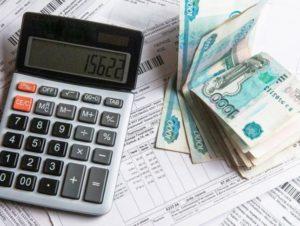 Новый закон о субсидии на оплату коммунальных услуг 2020