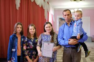 Очередь По Программе Молодая Семья Бийск