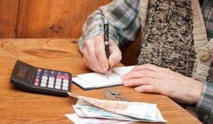 Льготы Пенсионерам По Налогам В Кемеровской Области В 2020 Году