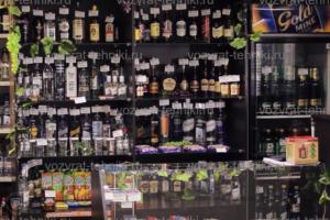 Время продажи алкоголя в рязани в 2020