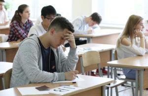 Колледж Сдают Ли Егэ 2020