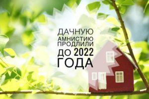 Новый закон о земле с 1 января 2020 года