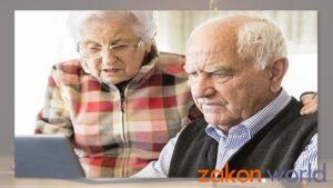 Льготы Пенсионерам В 2020 Году В Башкирии