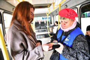 Льготный Проезд Учащимся На Общественном Транспорте В Спб