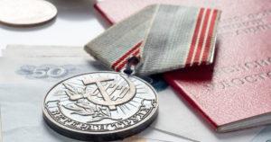 Как Получить Ветерана Труда В Удмуртской Республике