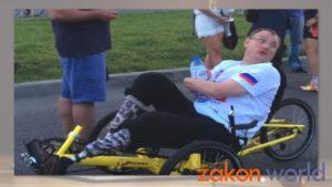 Я Инвалид 3 Группы Форум