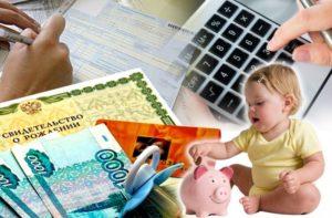 Налоги по зарплате для многодетных семей в 2020 году
