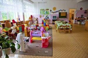 Государственный детский сад на платной основе