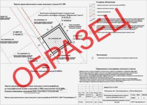 Нужно Ли Разрешение На Строительство Бани На Собственном Участке