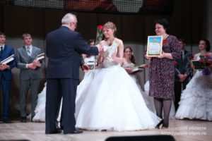 Губернаторский 50 тысяч рублей сертификат