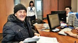 Льготы Ветеранам Труда В Мордовии В 2020