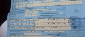 Больничный лист более 15 дней врачебная комиссия