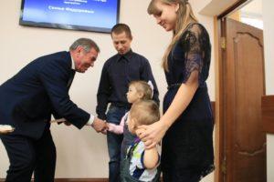Госпрограммы для молодых семей в башкортостане