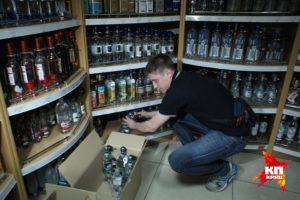 Продажа алкоголя в тюмени