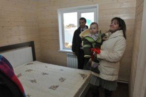 Бесплатные бани для многодетных в москве адреса