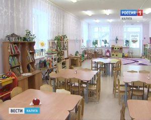 Государственные ясли в москве 2020 с 15