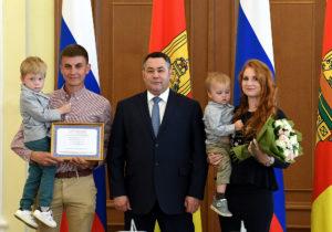 Молодая семья программа 2020 тверская область
