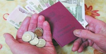 На сколько увеличится пенсия в 2020 году у работающих пенсионеров