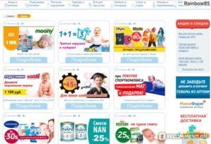 Аптеки принимающие детские карты в спб
