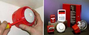 Монтаж системы автоматической пожарной сигнализации косгу