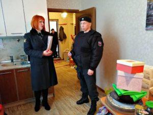 Выставленные на торги судебными приставами в ярославле