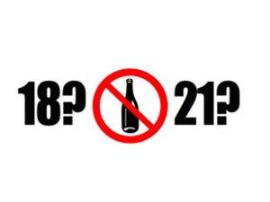 Что можно в 21 год но нельзя в 18