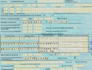 Возможно ли лечение в дневном стационаре при амбулаторном открытом листе нетрудоспособности