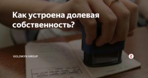 Как Выписать Человека Из Квартиры Без Его Согласия Беларусь