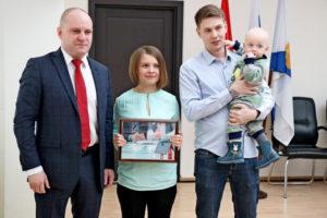 Помощь Молодым Семьям По Программе Молодая Семья 2020 Года Киров