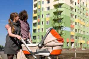 Квартиры Молодым Семьям Условия Выдачи 2020 Москва