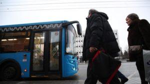 Льготный Проезд Для Северян В 2020 Году Закон Оплата Проезда