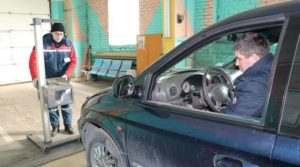Как Проходят Техосмотр На Новой Машине В Беларуси
