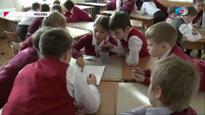 Бесплатные продленки в школах москвы