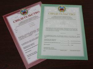 Когда Выдают Сертификат По Программе Молодая Семья В Костроме В 2020 Году